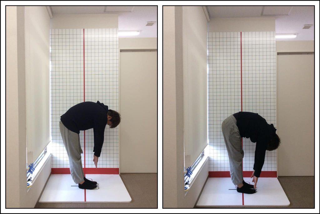 腰痛になりやすい人の前屈の特徴と腰痛になりにくい人の前屈の特徴