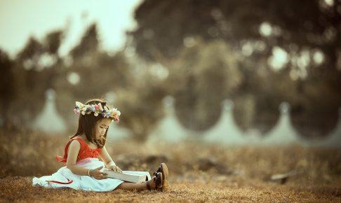 本で人生を変えた少女